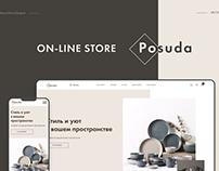 "Online Store ""Posuda"""