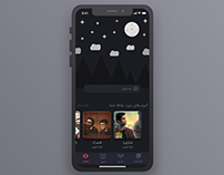 Music Player Concept Design