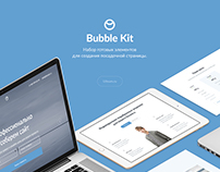 Bubble Kit