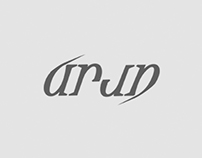 Ambigram of my name| Personal Branding