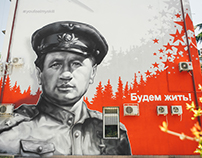Leonid Bykov/ Sochi, 2017.