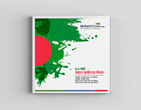 Independence Day Bangladesh
