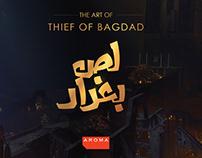 THIEF OF BAGDAD FILM CONCEPT ART