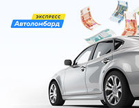 Landing Page - Loans Secured on Cars