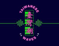 Taiwanese Waves 2018