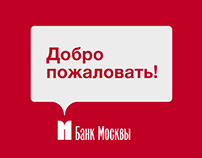 Bank of Moscow Rebranding