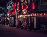 Nagoya, Japan - Kamimaezu/Osu