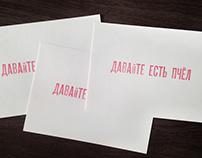 Карточки / открытки
