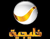 برنامج فايف جي / روتانا خليجية رمضان ٢٠١٥