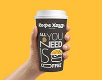 Coffee House – Brand Identity