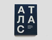 ATLAS - Galleries and Exhibition Venues in Serbia