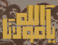 Nass El Ghiwan song // Typography