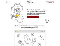 Проектирование сайта. Студент: Мария Яковлева.