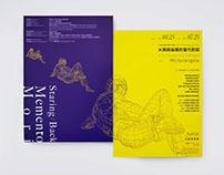 《米開朗基羅的當代對話》MoNTUE北師美術館開幕大展 主視覺設計