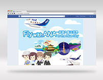 ANA Facebook Ad - Fly with ANA to the Blue Sky