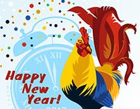 A Cockerel — symbol of a New 2017 Year