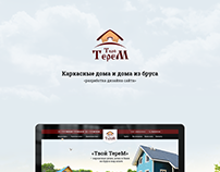Terem - Website