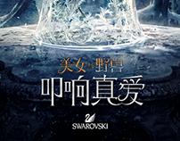 H5 Mini-Site for 'Beauty&Beast' campaign of SWAROVSKI