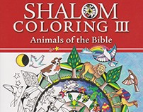 Shalom Coloring