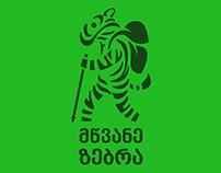 Green Zebra _ Logo Design