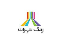 logo design tehran color
