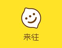 laiwang logo redesign—lemon