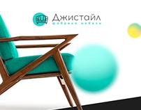 Джистайл - фабрика мебели