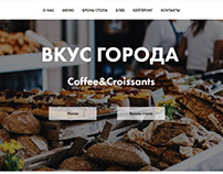 Cafe and bakery in Kyiv, Ukraine
