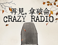 Drama Poster/Crazy Radio