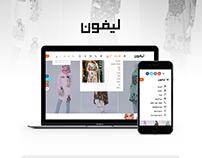 LEFON webdesign