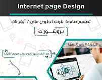 Web Design | Brochures