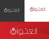 El 'nwan Branding