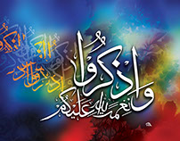 Arabic calligraphy..