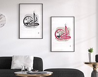 Car Arabic Typography Printable Digital poster