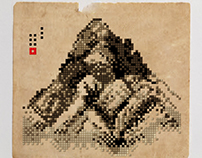 Pixel art (Korean art series)