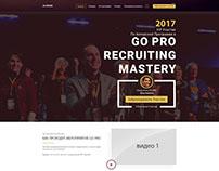 Сайт мероприятия GoPro