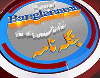 BANGLANAMA