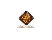 Logos Design 1