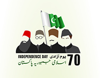 Pakistan 70th Independence Day