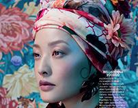Harper's Bazaar Flower