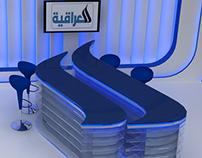 AL- Iraqia tv Studio