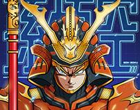 Son Goku Samourai