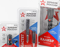 Packaging design of Army of Russia flashlights