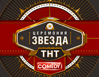 Ceremony Comedy Star TNT