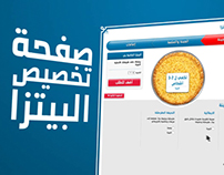 Dominos Pizza online order