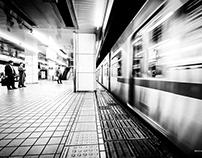 Nagoya Subway
