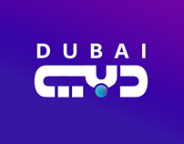 Dubai Tv On-air Graphics Packaging