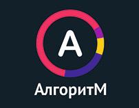 """Мобильное приложение """"АлгоритМ"""""""