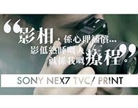 Sony NEX7- Insomnia