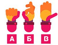 Bulgarian Sign Language